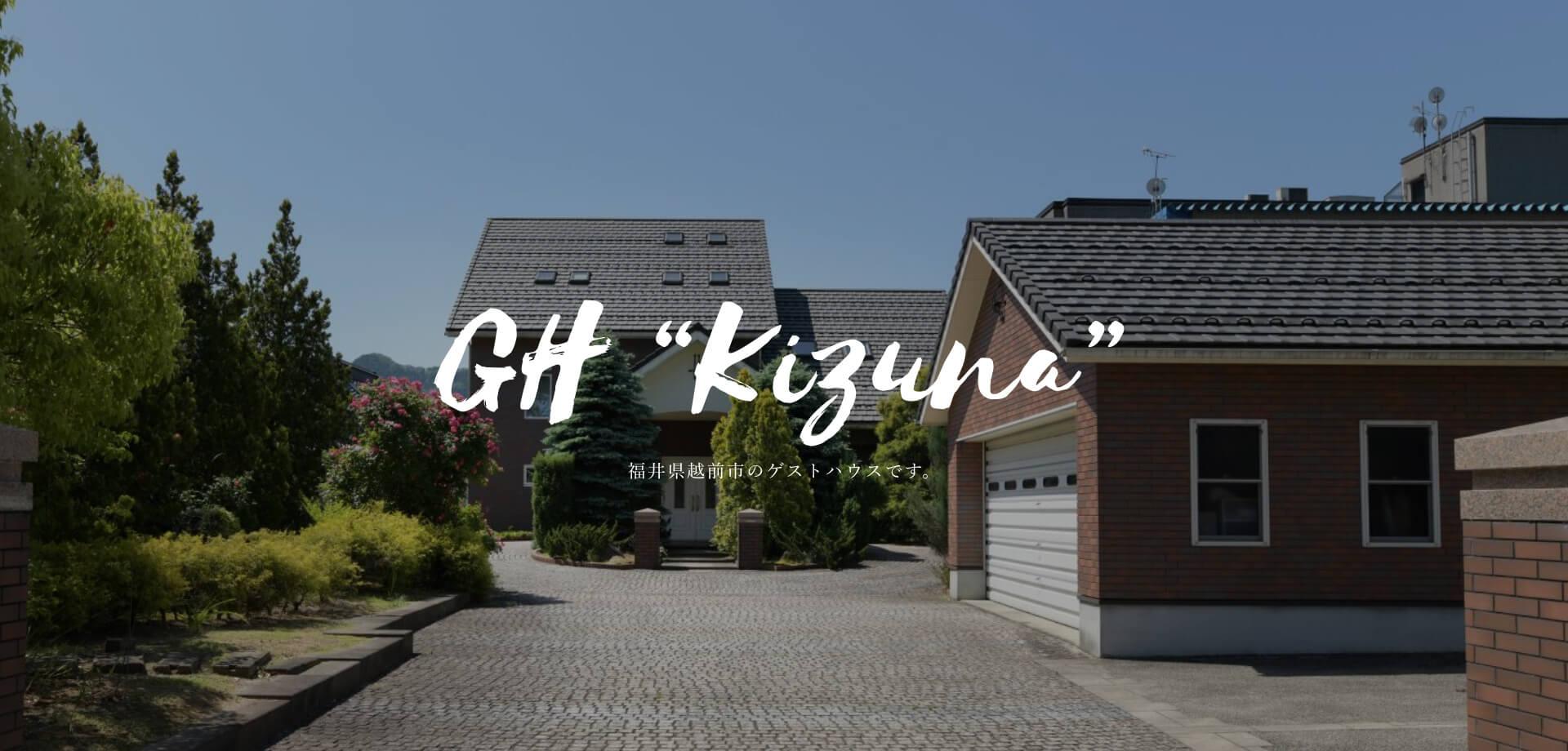 """GH """"Kizuna"""""""